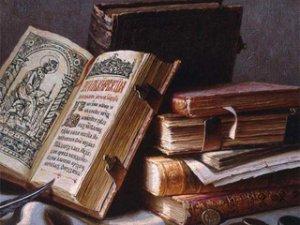 Гарвардская литература работает над литературным наследием